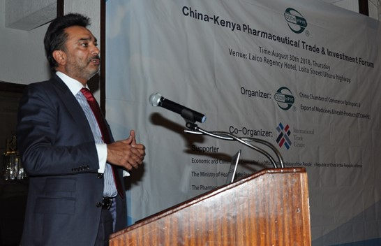 China- Kenya Pharmaceutical Trade and Investment Forum